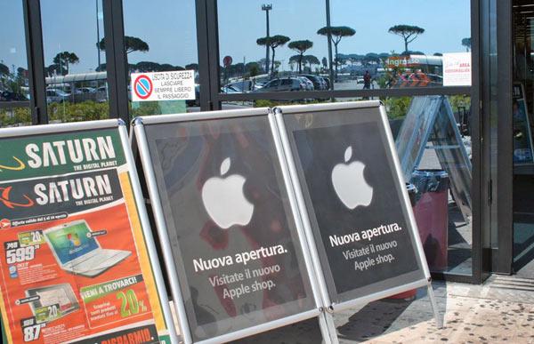 L agosto degli apple shop marcianise e parma setteb it for Centro convenienza arredi marcianise marcianise ce